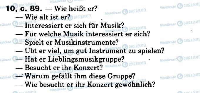 ГДЗ Немецкий язык 8 класс страница 10