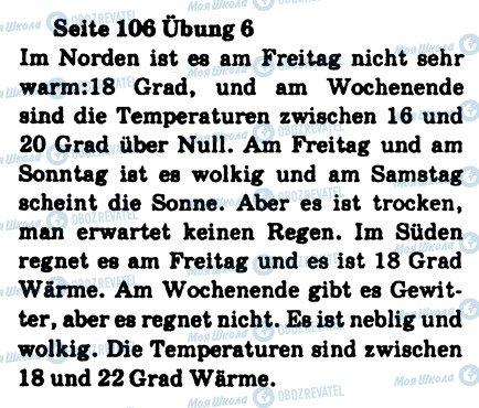 ГДЗ Немецкий язык 8 класс страница 6