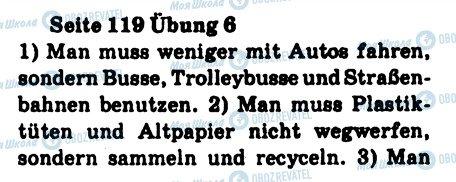 ГДЗ Німецька мова 8 клас сторінка 6