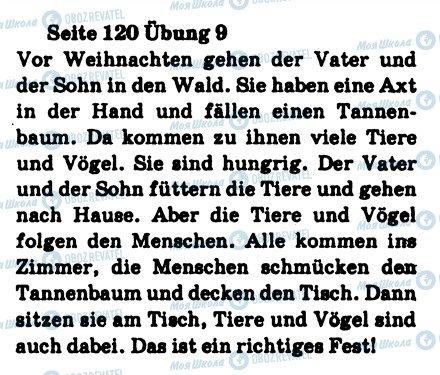ГДЗ Німецька мова 8 клас сторінка 9