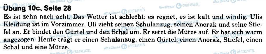 ГДЗ Німецька мова 8 клас сторінка 10