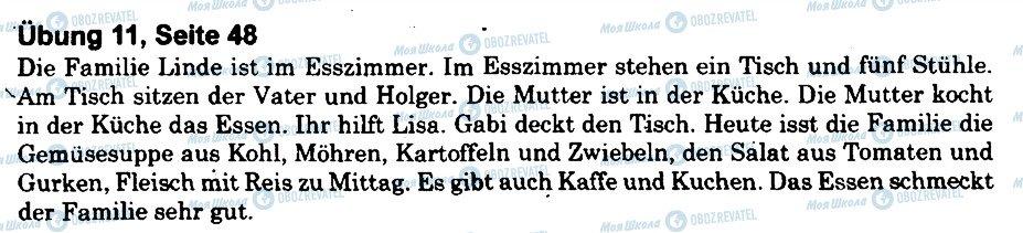ГДЗ Німецька мова 8 клас сторінка 11
