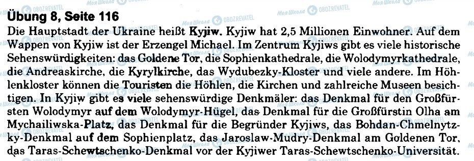 ГДЗ Німецька мова 8 клас сторінка 8
