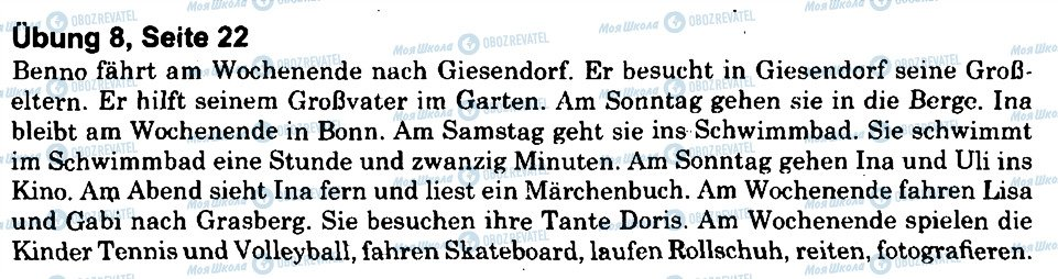ГДЗ Немецкий язык 8 класс страница 8