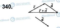 ГДЗ Геометрия 9 класс страница 340