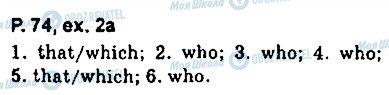 ГДЗ Английский язык 9 класс страница page74