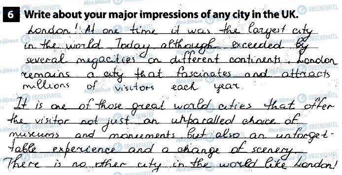 ГДЗ Англійська мова 9 клас сторінка 6