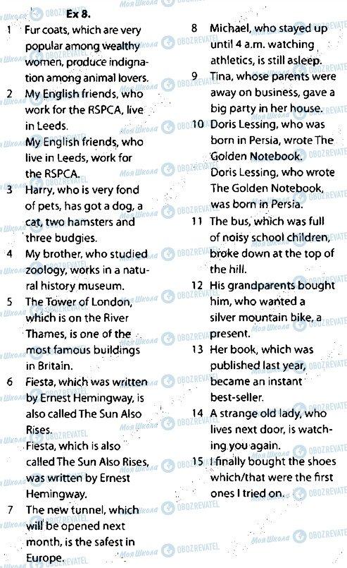 ГДЗ Англійська мова 9 клас сторінка 8