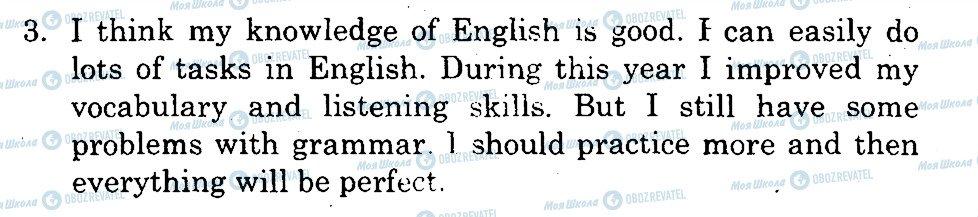 ГДЗ Английский язык 9 класс страница 3