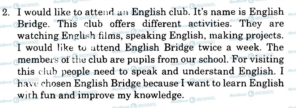 ГДЗ Английский язык 9 класс страница 2