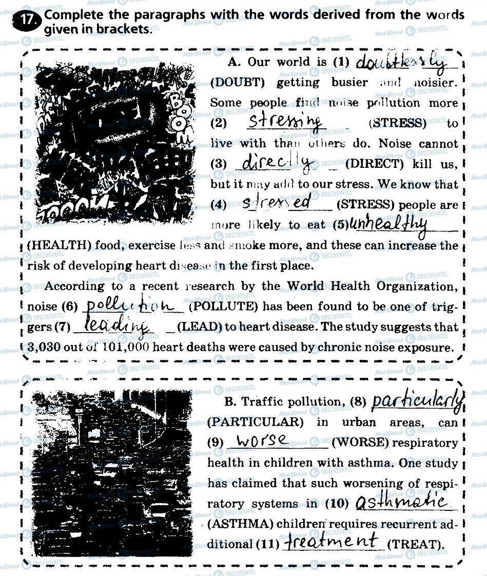ГДЗ Англійська мова 9 клас сторінка 17