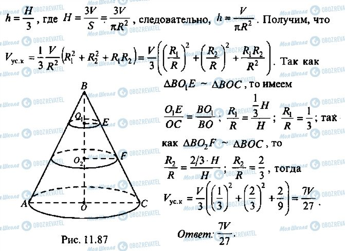 ГДЗ Алгебра 10 класс страница 100