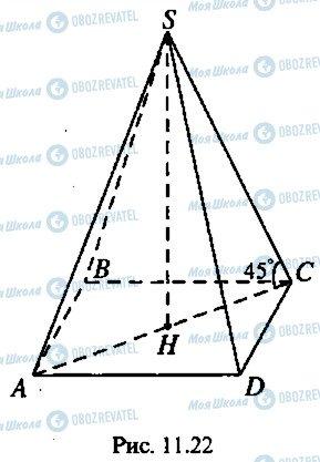 ГДЗ Алгебра 10 класс страница 26