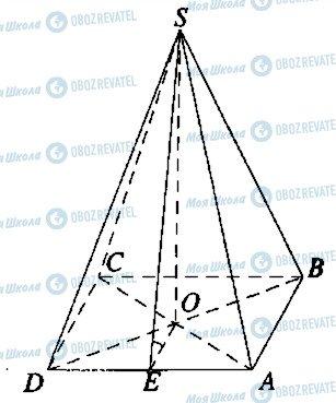 ГДЗ Алгебра 10 класс страница 62