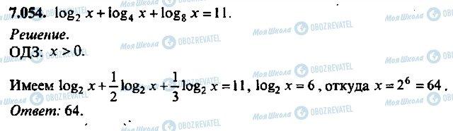 ГДЗ Алгебра 10 клас сторінка 54