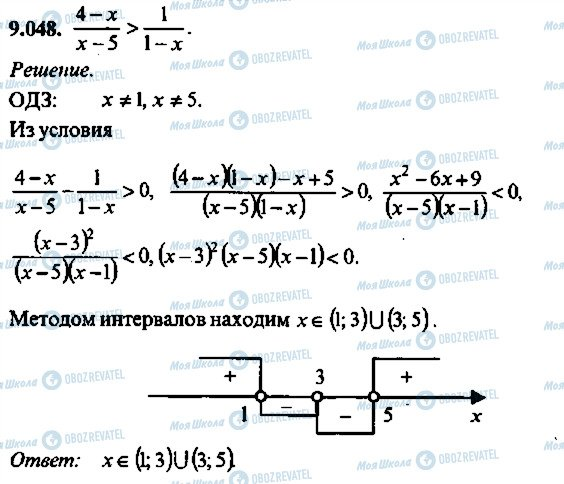 ГДЗ Алгебра 10 клас сторінка 48