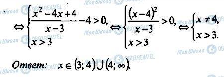 ГДЗ Алгебра 10 клас сторінка 60