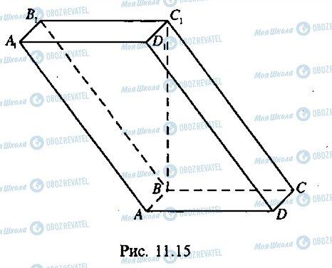 ГДЗ Алгебра 10 класс страница 118