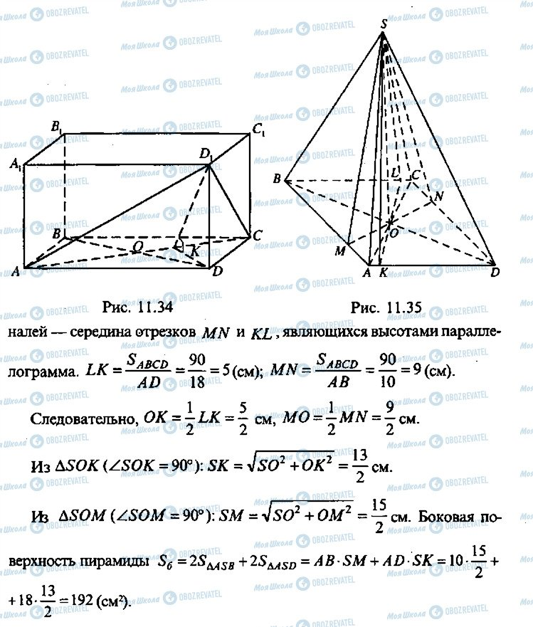ГДЗ Алгебра 10 класс страница 138