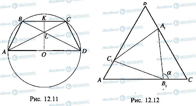 ГДЗ Алгебра 10 класс страница 139