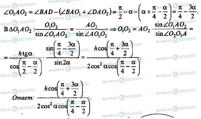 ГДЗ Алгебра 10 класс страница 141