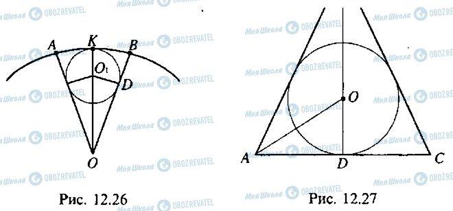 ГДЗ Алгебра 10 класс страница 152