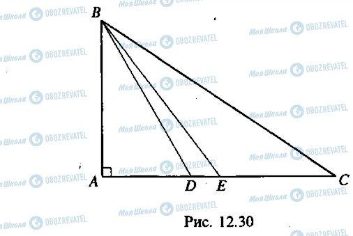 ГДЗ Алгебра 10 класс страница 156