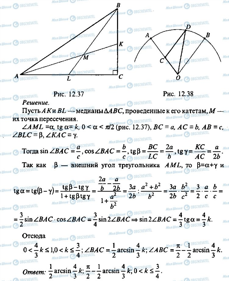 ГДЗ Алгебра 10 класс страница 166