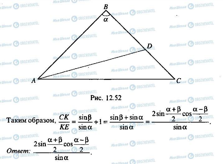 ГДЗ Алгебра 10 класс страница 182
