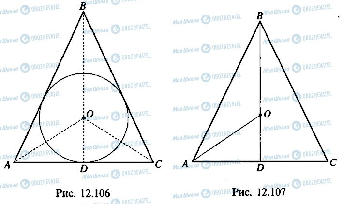 ГДЗ Алгебра 10 класс страница 239
