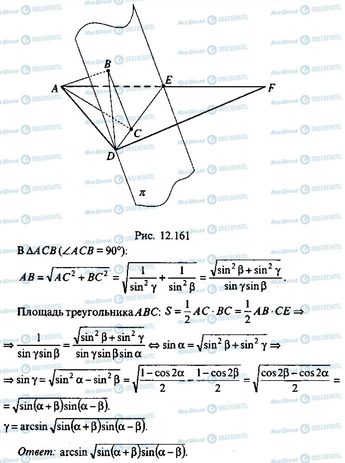 ГДЗ Алгебра 10 класс страница 298
