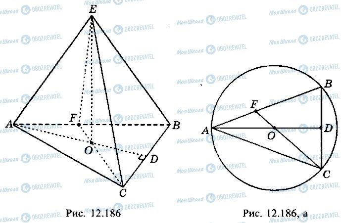ГДЗ Алгебра 10 класс страница 324