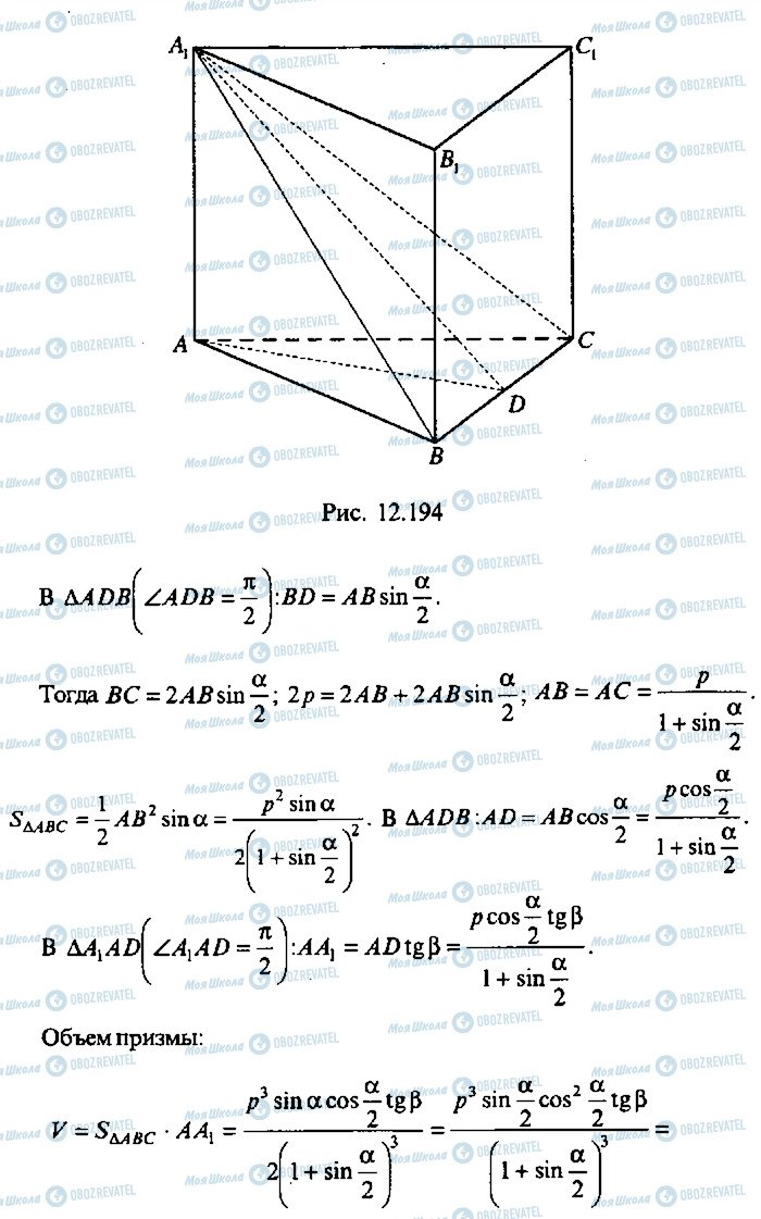 ГДЗ Алгебра 10 класс страница 333