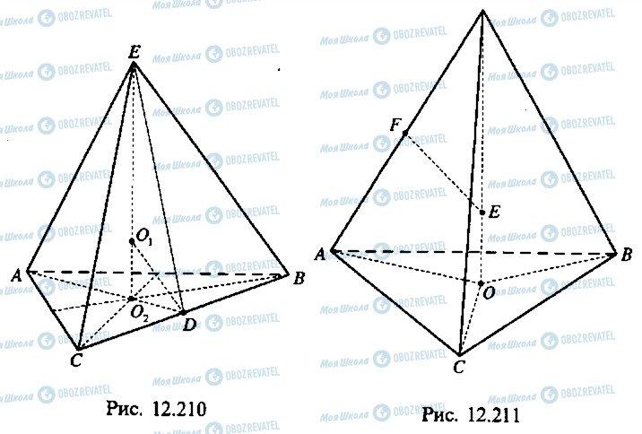 ГДЗ Алгебра 10 класс страница 348