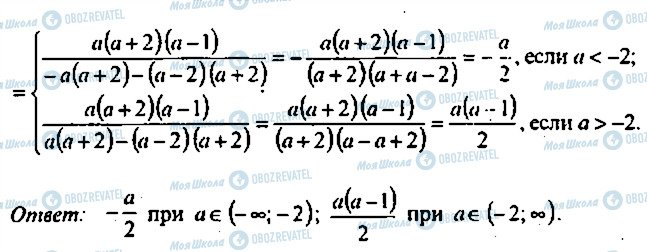 ГДЗ Алгебра 10 клас сторінка 170