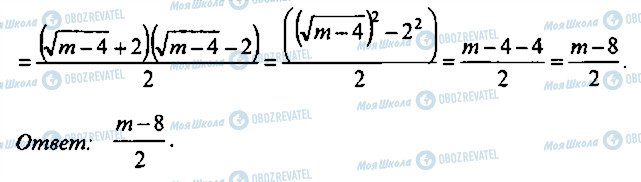 ГДЗ Алгебра 10 клас сторінка 202