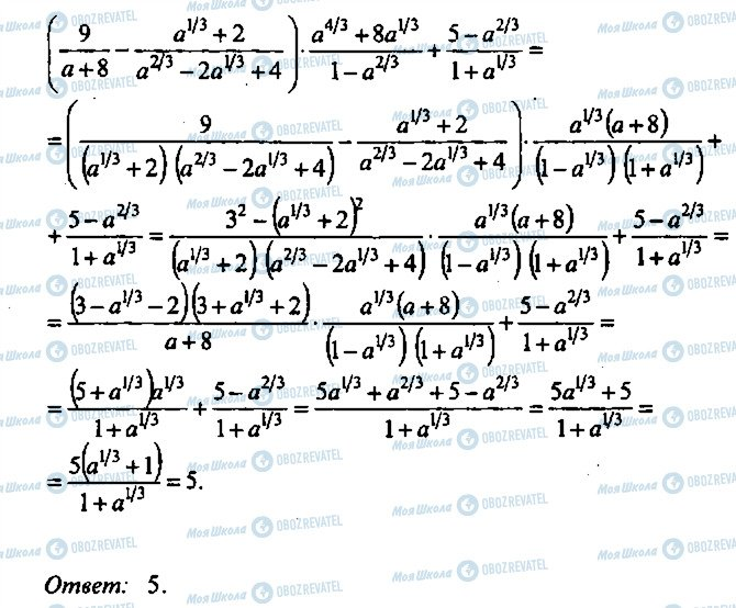 ГДЗ Алгебра 10 клас сторінка 219
