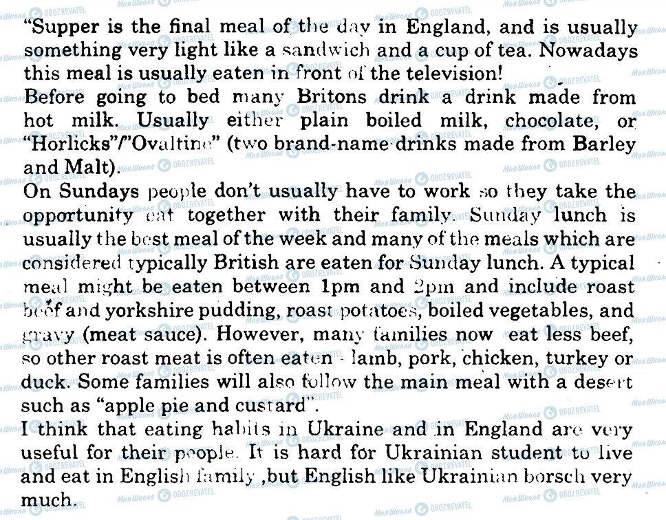 ГДЗ Английский язык 10 класс страница 1