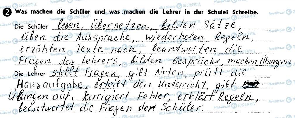 ГДЗ Німецька мова 10 клас сторінка 2