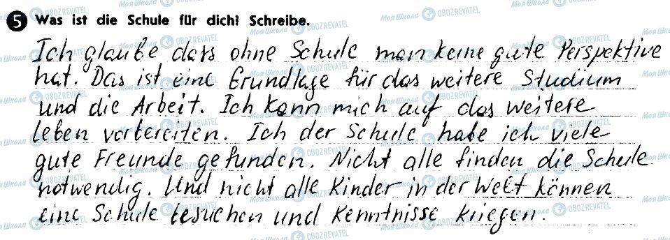 ГДЗ Німецька мова 10 клас сторінка 5