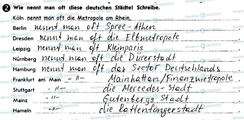 ГДЗ Немецкий язык 10 класс страница 2