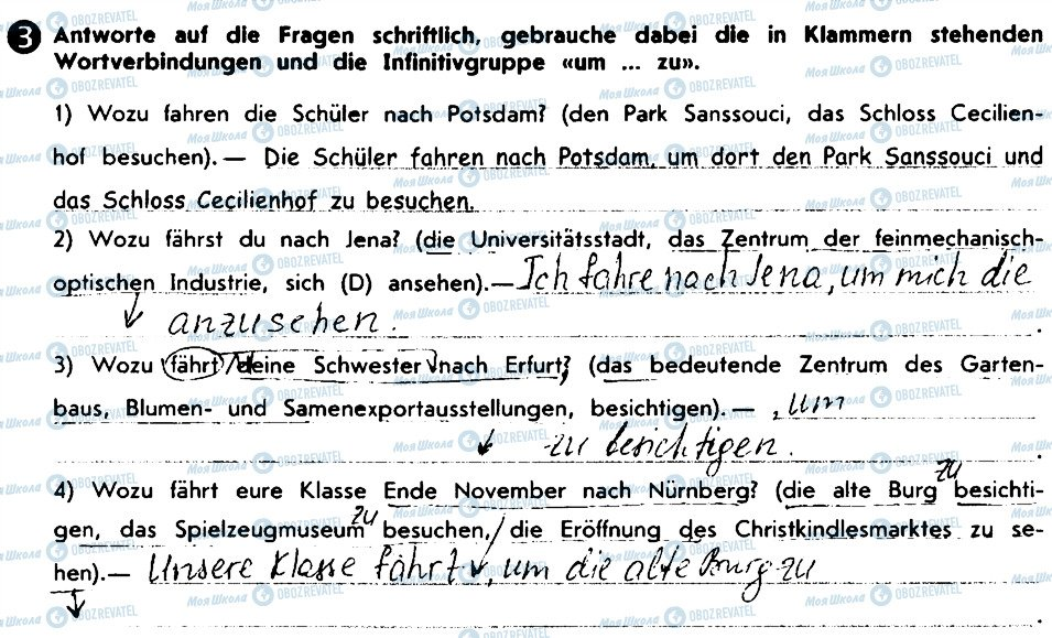 ГДЗ Німецька мова 10 клас сторінка 3