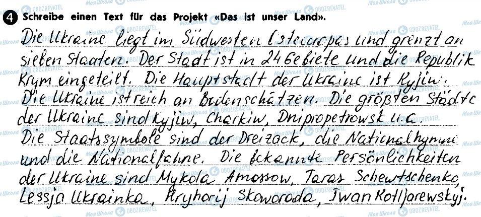 ГДЗ Немецкий язык 10 класс страница 4