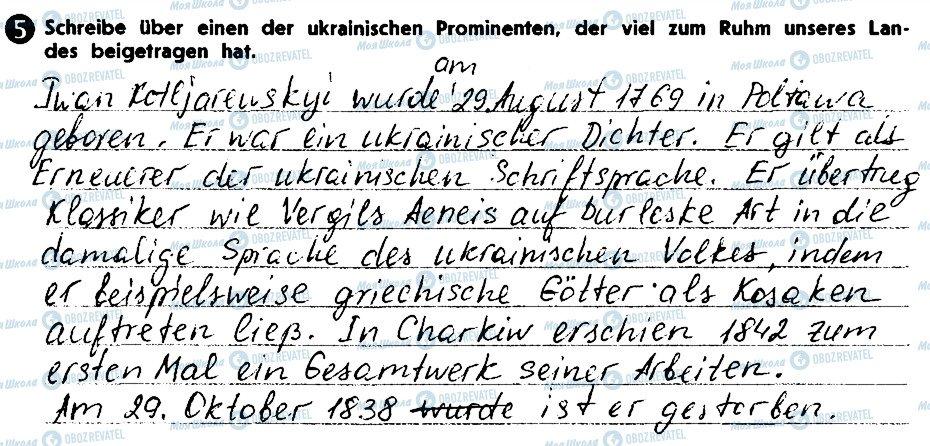 ГДЗ Немецкий язык 10 класс страница 5