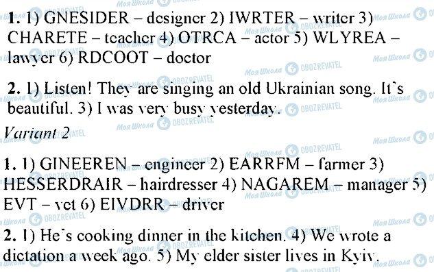 ГДЗ Англійська мова 5 клас сторінка 36