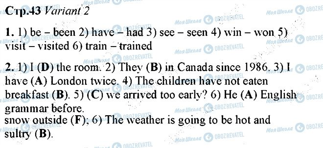 ГДЗ Англійська мова 5 клас сторінка 43