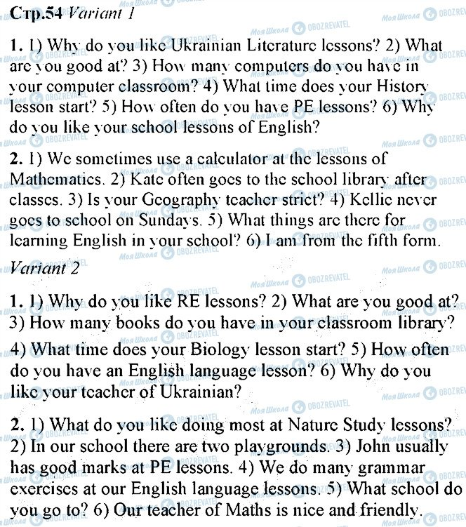 ГДЗ Англійська мова 5 клас сторінка 54