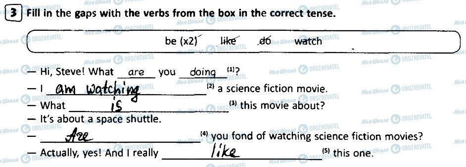 ГДЗ Английский язык 5 класс страница 3