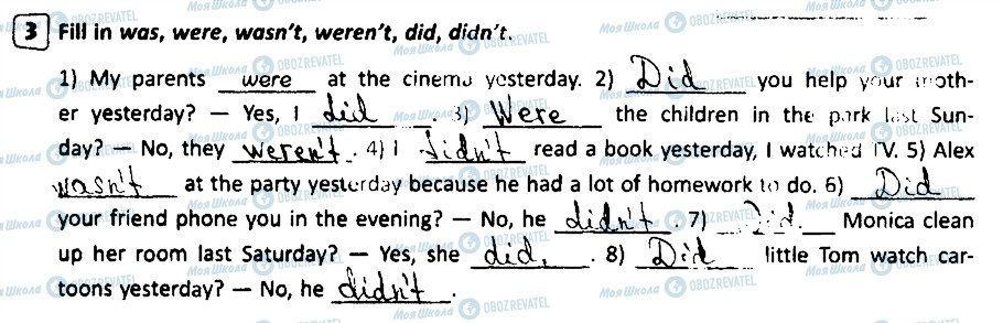 ГДЗ Англійська мова 5 клас сторінка 3