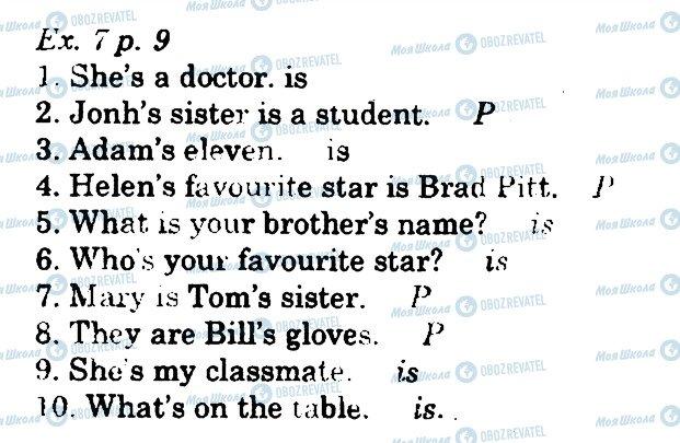 ГДЗ Англійська мова 5 клас сторінка 7